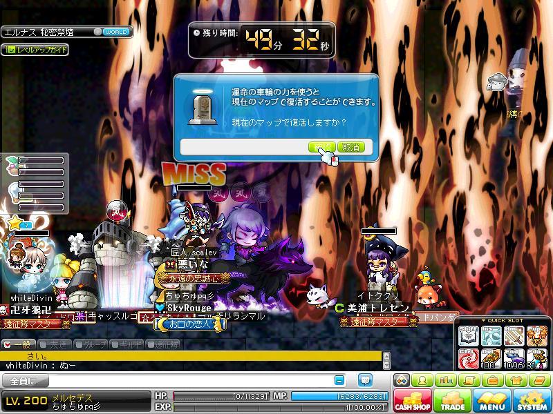 Maple121018_220528.jpg