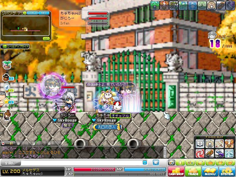 Maple121107_004240.jpg
