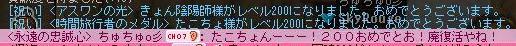 Maple121225_010959.jpg