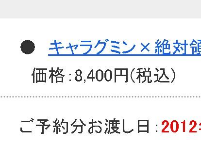 8400yenyen.jpg