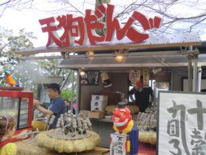 CIMG4605高尾山