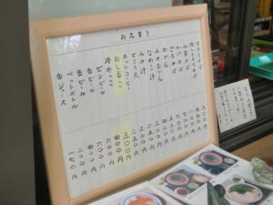 CIMG4620高尾山