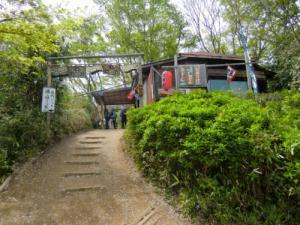 高尾山 201204