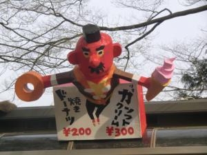 CIMG46331高尾山