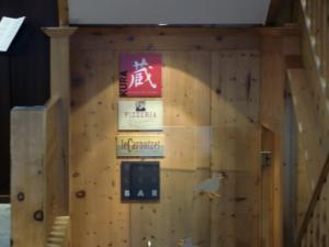 CIMG5926 サンモリッツのホテル内にあるお店