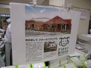 大北海道展201208大北海道展201208