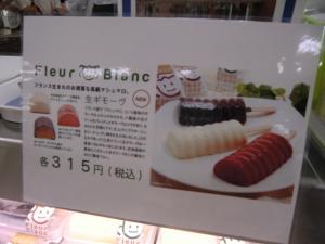 大北海道展201208 (6)