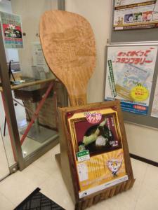 CIMG8863 201209宮島SA