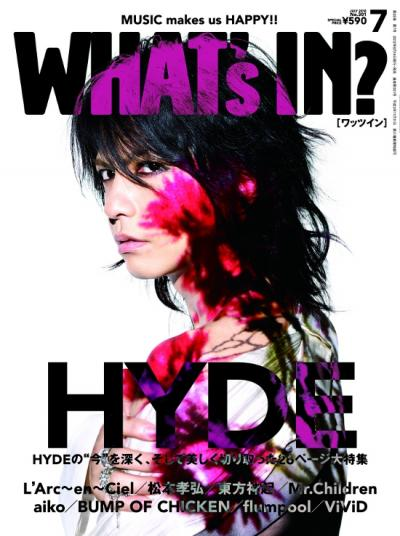120608_news_hyde_convert_20120608204126.jpg