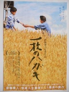 itimainohagaki02.jpg