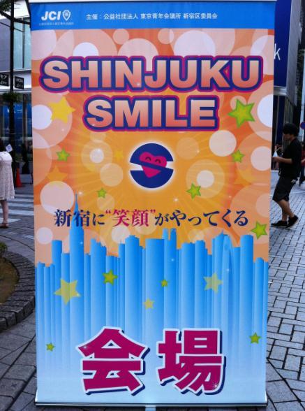 11 smile