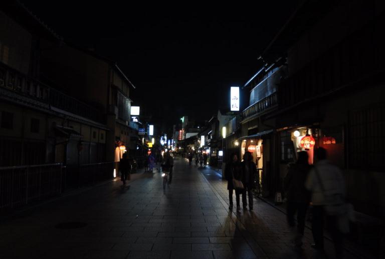 13 gion street