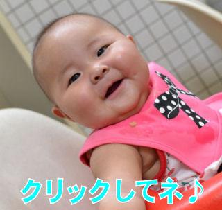 0002_20121114140212.jpg