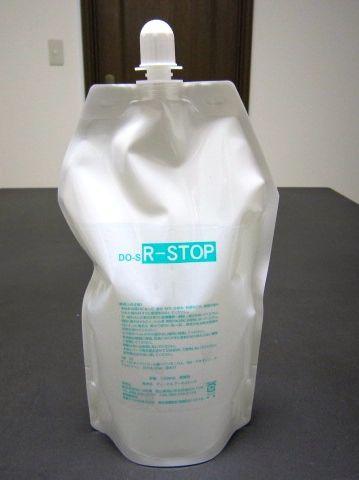 ジチオグリコール酸でパーマ
