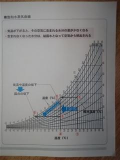 CA3J0478_R.jpg