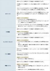 2012y06m08d_210325248.jpg