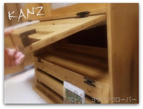 knz2_2014111409010851c.jpg