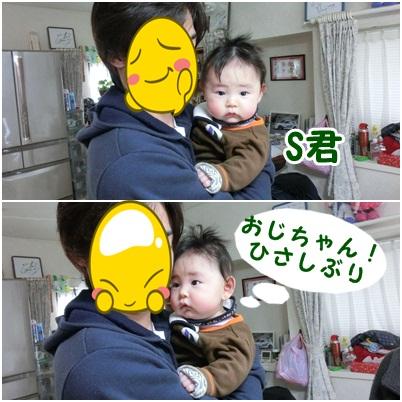S君をお父さん抱っこ!