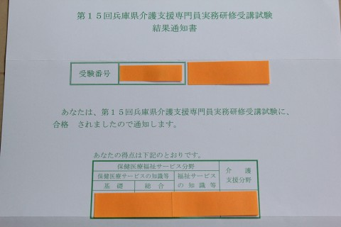 co-IMG_9280.jpg