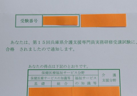 co-IMG_9280aaa.jpg