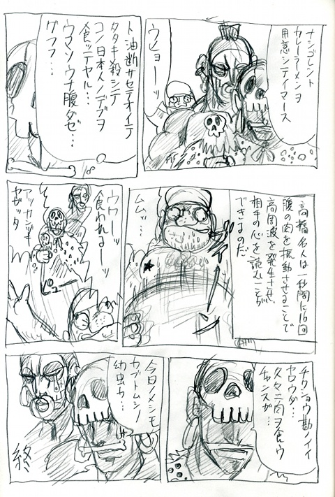 takahashi05