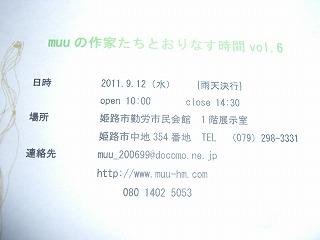 CIMG1611.jpg