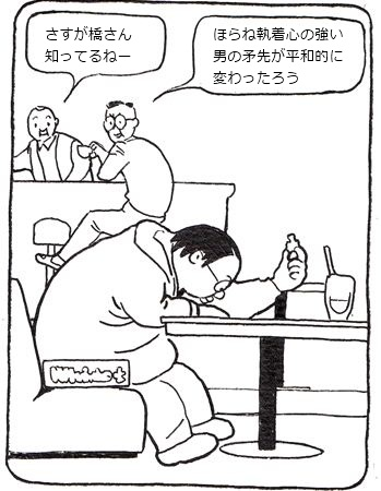カフェにて5_R