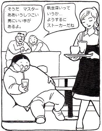 カフェにて3_R