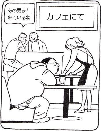 カフェにて1_R