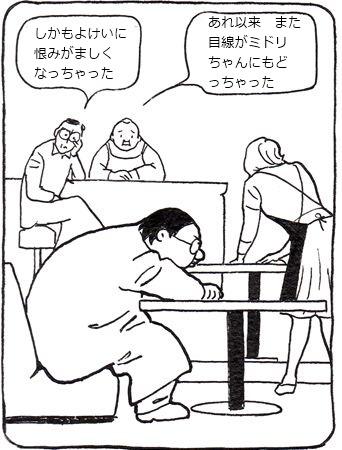 カフェにて9_R
