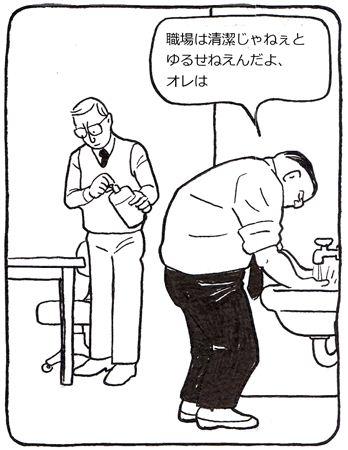 取調室4_R