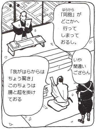辞世6_R