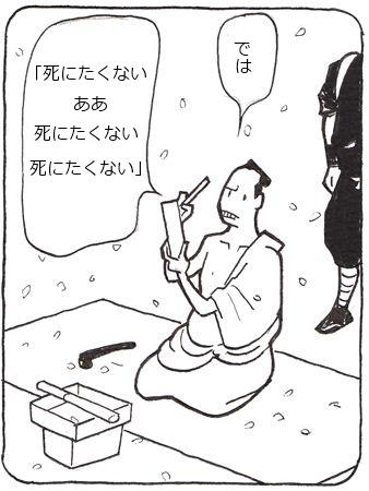 辞世2_R