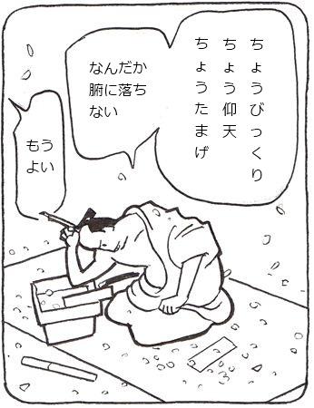 辞世8_R