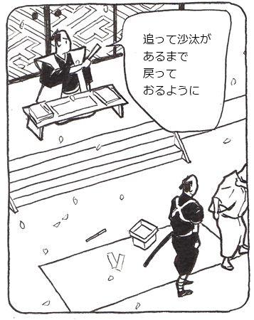 辞世9_R