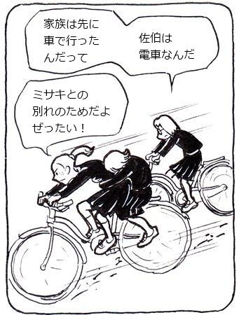 初恋6_R