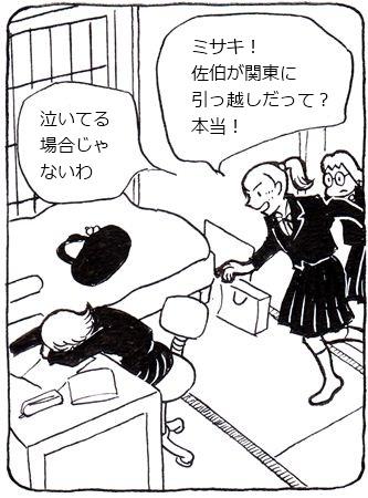 初恋5_R