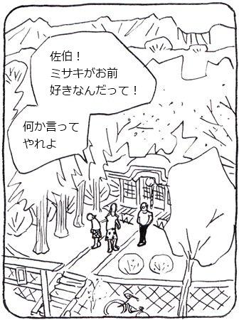 初恋3_R