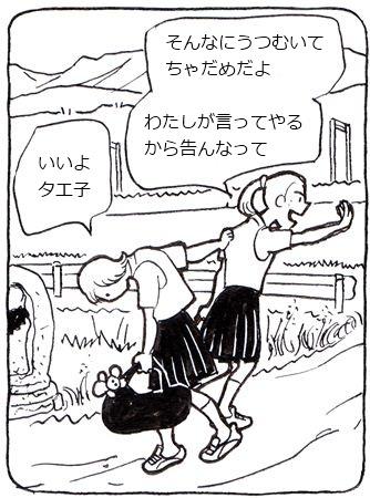 初恋2_R