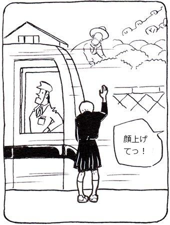 初恋8_R