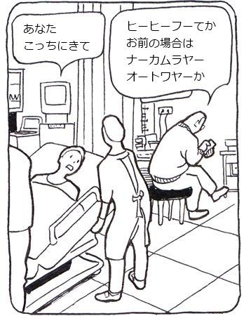 無関心な男6_R