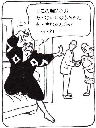 無関心な男9_R