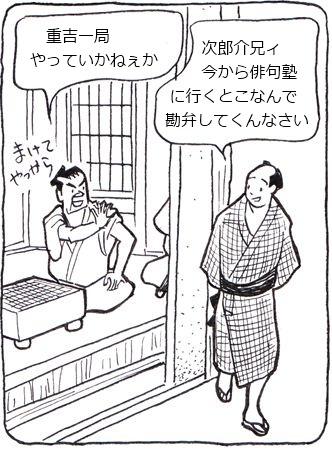 俳人3_R