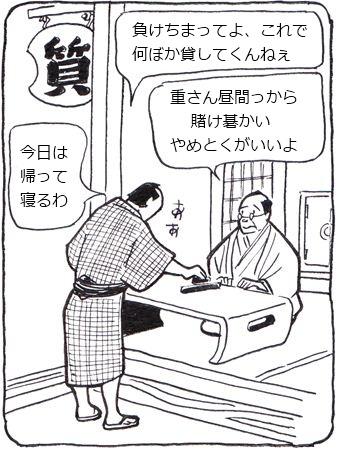 俳人4_R