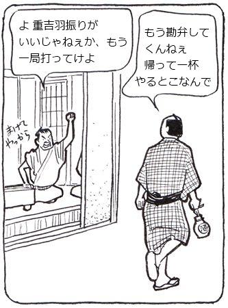 俳人5_R