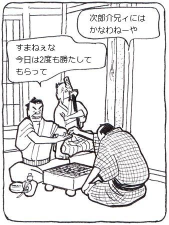 俳人6_R