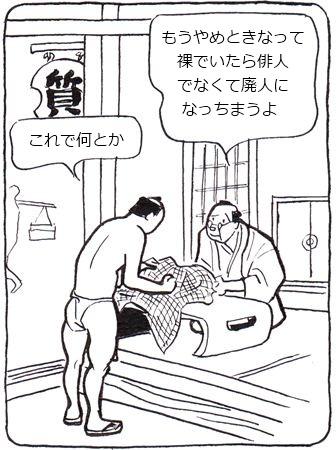 俳人8_R