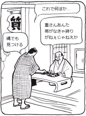 俳人7_R