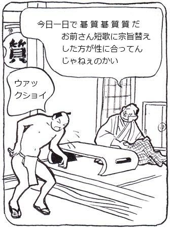 俳人9_R