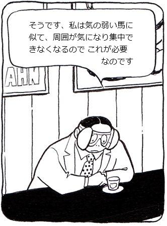 ブリンカー2_R